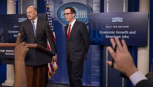 特朗普 减税